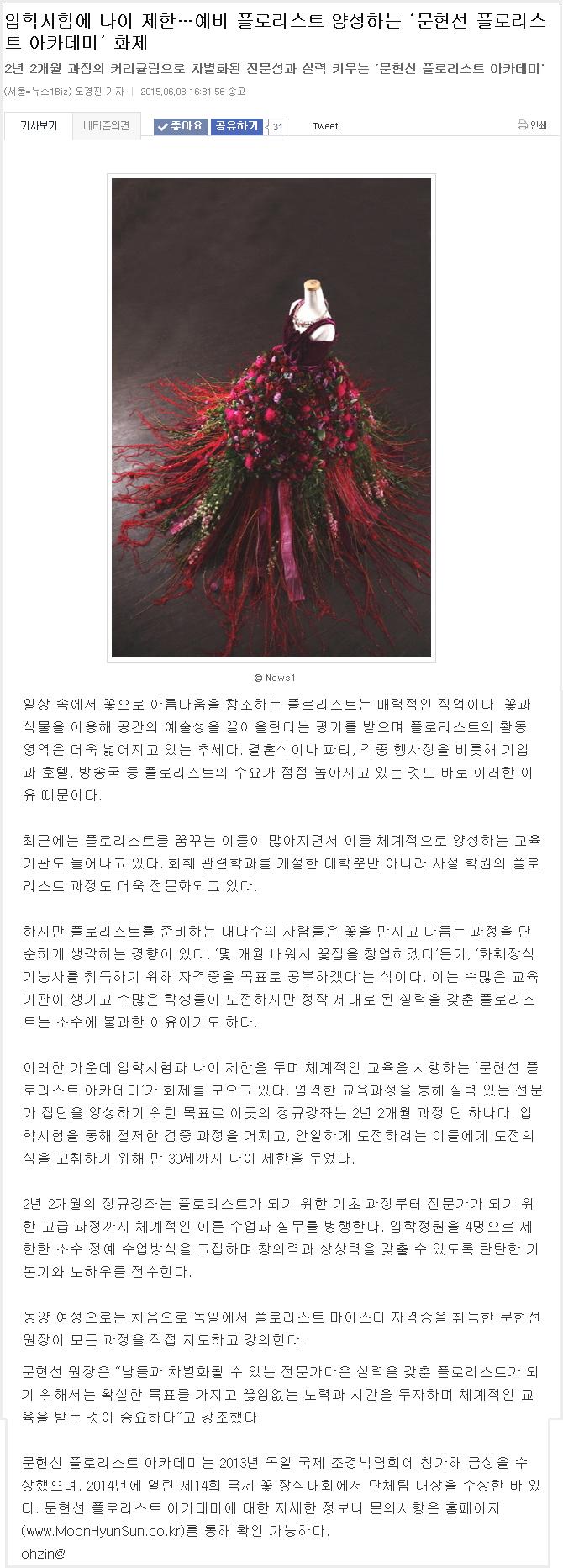 moonhyunsun_15_6_8.jpg